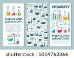science information cards set.... | Shutterstock .eps vector #1014763366