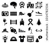 Creative Icons. Set Of 25...