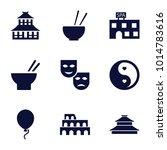 culture icons. set of 9... | Shutterstock .eps vector #1014783616