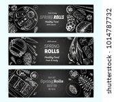 spring rolls vector... | Shutterstock .eps vector #1014787732