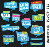 modern origami sale stickers... | Shutterstock .eps vector #1014794512