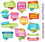 modern origami sale stickers... | Shutterstock .eps vector #1014794515