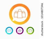 hypermarket and trade vector... | Shutterstock .eps vector #1014807346