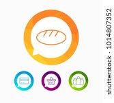 hypermarket and trade vector... | Shutterstock .eps vector #1014807352