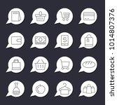 hypermarket and trade vector... | Shutterstock .eps vector #1014807376