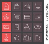 hypermarket and trade vector... | Shutterstock .eps vector #1014807382