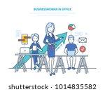 businesswoman in office....   Shutterstock .eps vector #1014835582