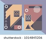 memphis style cards. collection ... | Shutterstock .eps vector #1014845206
