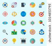 icons about marketing with... | Shutterstock .eps vector #1014853795