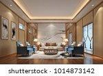 3d render of sitting area in...   Shutterstock . vector #1014873142