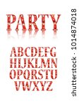 realistic vector lamps alphabet ... | Shutterstock .eps vector #1014874018