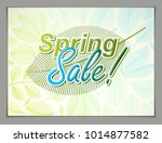design horizontal banner with... | Shutterstock .eps vector #1014877582