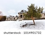 historical russian hunting...   Shutterstock . vector #1014901732