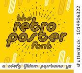 vector retro lowercase english... | Shutterstock .eps vector #1014906322