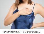 the asian woman in nightwear...   Shutterstock . vector #1014910012