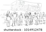 vector art drawing of people at ... | Shutterstock .eps vector #1014912478