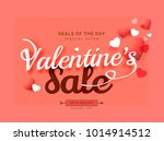 illustration of valentines day ... | Shutterstock .eps vector #1014914512