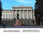 lutsk  ukraine   december 14 ... | Shutterstock . vector #1014922522