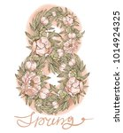 figure eight of flowers...   Shutterstock . vector #1014924325