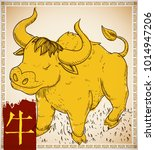 peaceful ox in hand drawn style ... | Shutterstock .eps vector #1014947206