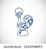 barcelo rooster   thin line art ... | Shutterstock .eps vector #1014948895