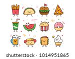 12 cute and sweet vector... | Shutterstock .eps vector #1014951865