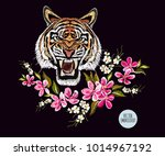 embroidery colorful floral... | Shutterstock .eps vector #1014967192