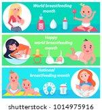 national breastfeeding month ... | Shutterstock .eps vector #1014975916
