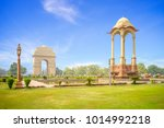 canopy and india gate in new... | Shutterstock . vector #1014992218