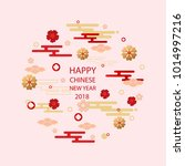happy new year.chinese new year ... | Shutterstock .eps vector #1014997216