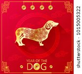 chinese new year of dog zodiac... | Shutterstock .eps vector #1015005322