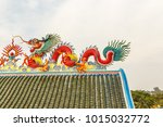 dragon  on chinese temple roof  | Shutterstock . vector #1015032772