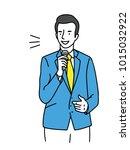 vector illustration character... | Shutterstock .eps vector #1015032922