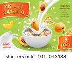instant oatmeals oat flakes... | Shutterstock .eps vector #1015043188