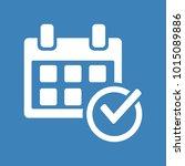 calendar and check mark  white... | Shutterstock .eps vector #1015089886