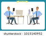 set of young male businessman.... | Shutterstock .eps vector #1015140952