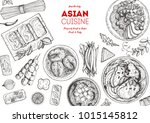 asian cuisine sketch collection.... | Shutterstock .eps vector #1015145812