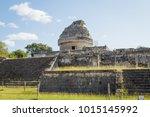 yucatan  mexico   12 january ... | Shutterstock . vector #1015145992