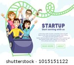 business illustration with the... | Shutterstock .eps vector #1015151122