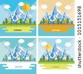 seasonal weather set landscapes   Shutterstock .eps vector #1015151698