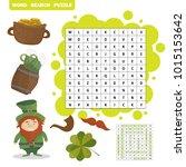 patricks day holiday themed... | Shutterstock .eps vector #1015153642