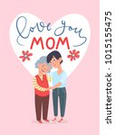 love you mom card template for... | Shutterstock .eps vector #1015155475