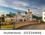 historical center of minsk ... | Shutterstock . vector #1015164646