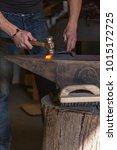 closeup on farrier making a... | Shutterstock . vector #1015172725