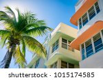 typical colorful art deco... | Shutterstock . vector #1015174585