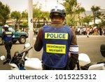 sanam luang  bangkok  november... | Shutterstock . vector #1015225312
