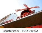 moulin rouge in paris france | Shutterstock . vector #1015240465