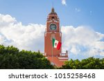 beautiful colonial city of... | Shutterstock . vector #1015258468