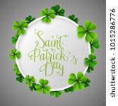st patrick's day background... | Shutterstock .eps vector #1015286776