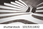 abstract white and brown... | Shutterstock . vector #1015311832